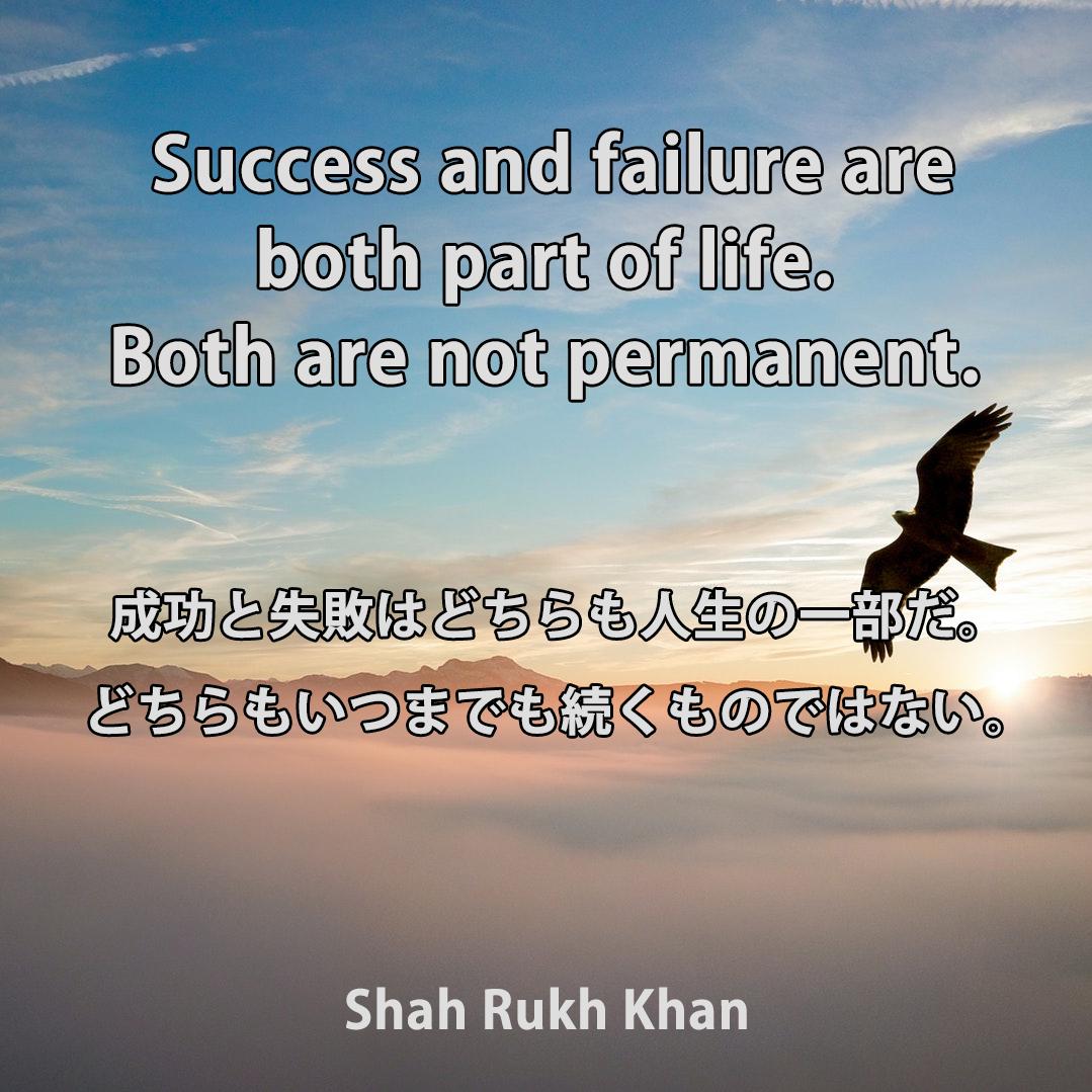 Shah Rukh Khan シャー・ルク・カーンの英語名言